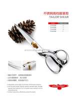 Golden eagle stainless steel tailor shears TC-S-P240/TC--S-P260/TC-S-P280/TC-S-P300
