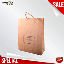 Brown Flat Bottom Machine Made Bags High Quality Poly Coated Kraft Paper Bag