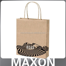 China supplier new design tote handle shopping paper bag for supermarket