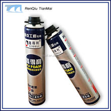 Polyurethane spray sealant China Factory Supplier,Professional PU Foam Sealant Manufacturer