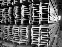 IPE AA I BEAM, i beam steel metal building materials, construction iron bar prices
