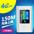 Best 4G Modem LTE WiFi Wireless Router with SIM Card Slot