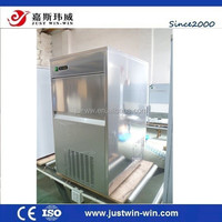 Commercial Automatic Cylindrical bullet Ice maker machine for cafe bar office