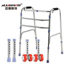 Height adjustable steel disability mobility walking aids for elderly