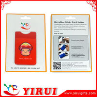 YK008 non mark photo printed 3M sticky card pocket