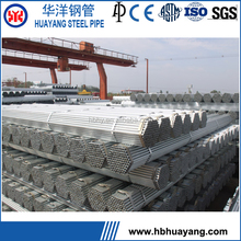 Prices of Galvanized Pipe 1 1/4 Inch