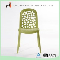 New design widely use modern design low price visitor chair