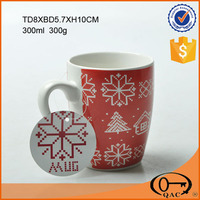 OEM custom logo ceramic cup,ceramic coffee cup ceramic mug cup 300ml