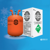 24LB 10.9KG Cylinder for chemical gas R404a