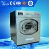70kg Industrial washer extractor, fully automatic laundry washing machine