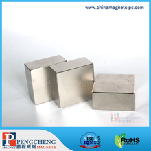 N30 Nickel Coated Neodymium Block Magnet for Motor