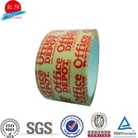 Best sellers Bopp film water proofing adhesive tape