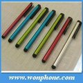 capacitive touch screen stylus