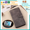 Wholesale flip cover case for samsung galaxy s duos s7562 made in China