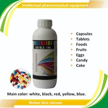 Food grade white edible ink