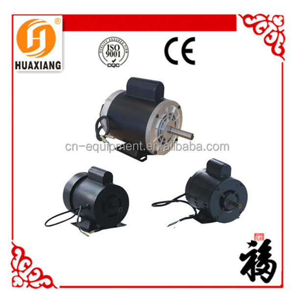 China tubular single phase asynchronous motor