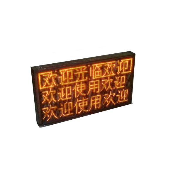 wall mount single color led display screen single red blue green yellow <strong>amber</strong> color led display module