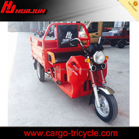 Motorized tricycle with double seats/two passenger three wheel motorcycle