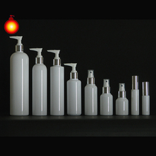 7ml~500ml high quality white round bottle plastic lotion bottles cosmetic PETG wholesale cosmetic spray bottle