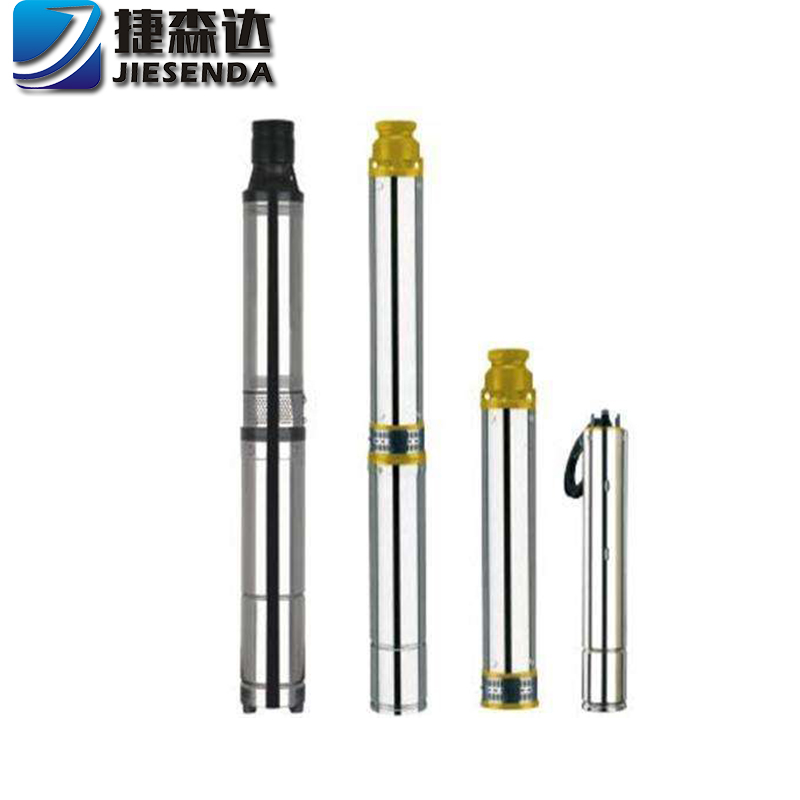 solar submersible water pump/deep well water pump/ solar water pump for project agriculture
