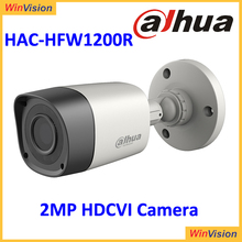 High speed long distance real-time transmission Day/Night Fixed Lens 20M IR Outdoor Waterproof Dahua HDCVI Camera