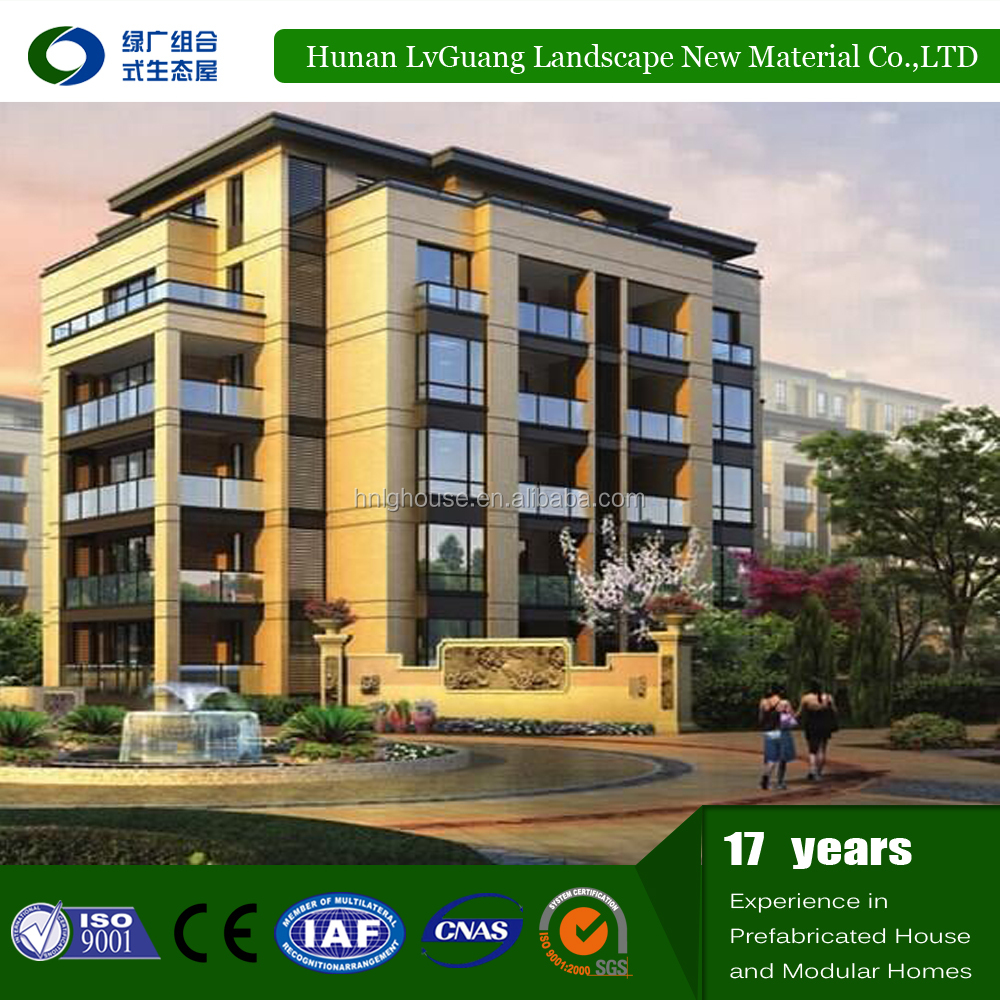 high rise and heavy industrial prefab steel construction factory building