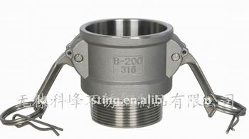 Made in China Kefeng Sanitary Stainless Steel Pipe Fittings