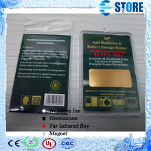 Golden Functional Battery Salvage & Anti-Radiation Mobile Phone Sticker