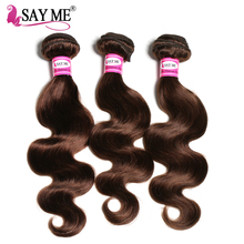 Alibaba Stock Wet And Wavy Malaysian Light Brown Hair Colors Malaysian Premium Now Hair Weave Body Wave Color 4#
