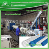 PVC pipe making machine/PVC pipe production line/pvc pipe machine with price