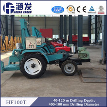Drilling rig for water ! HF100T tractor mounted water well drilling machine