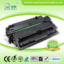 Q7570A toner cartridge, for hp 7570a toner for HP 5025/5035MFP printer consumable China manufacturer