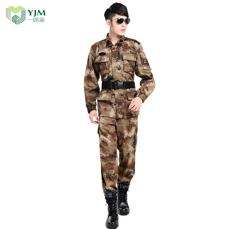 Factory Supply CP Camouflage Army Military Uniform Male Commando Field Clothing