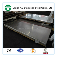 china good reputation aisi cold rolled cheap stainless steel sheet/plate 430