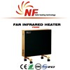 Best selling indoor portable electric infrared heater