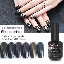 Create your own brand bulk Private Label Long Lasting Magnetic cat eye color gel nail polish