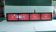 9 inch digital LCD AD video bar Shelf Video Strip display for advertising in supermarket