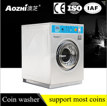 Professional 12kg to 28kg commercial coin operated washing machine coin washer