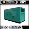 China brand 220V 50HZ 120KW cheap silent generator for home use