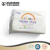 Lilian Cosmetic Cotton Pad 222 pieces 3layer cotton puff