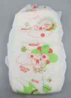 Sleepy Disposable Baby Diaper Latest Disposable Baby Diaper Baby Product from China Factory OEM ODM