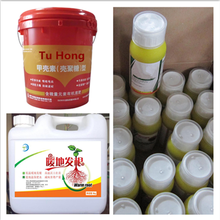 Agricultural Liquid Chitosan Fertilizer with Small package