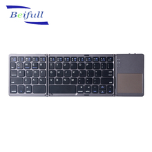Triple Folding Mini Bluetooth Keyboard With Touchpad Mouse