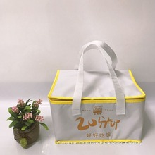 Promotional printed portable cake mini foldable insulated beer cooler bag