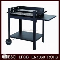 Korean Restaurant Equipment--BQ14010
