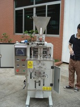 laminates film Granule packaging machine