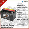 12v 7ah YTX7A BS electric motorcycle battery
