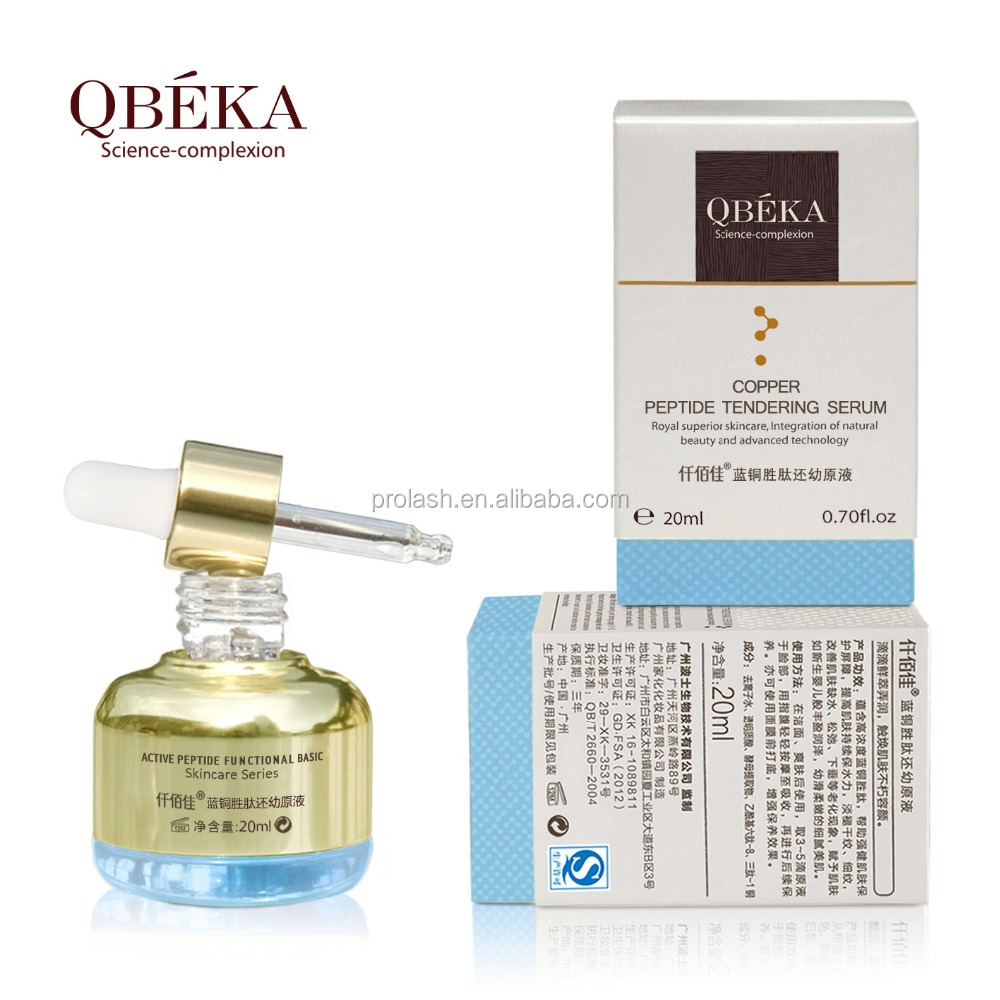 2016 new arrival good quality smoothing 24k Gold Copper peptide essence