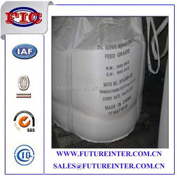 Monohydrate Zinc Sulphate granular for agriculture as fertilizer