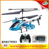 4 Channel Infrared Control Helicopter Avatar With GYRO